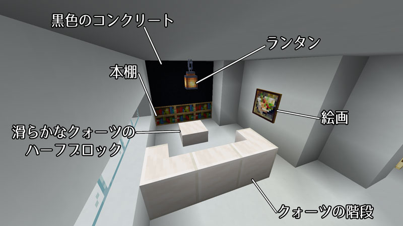 たまご型モダンハウスのリビング内装詳細