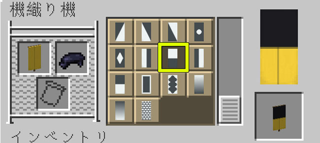 旗で冷蔵庫を表現する方法3