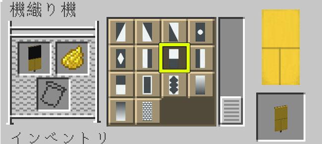 旗で冷蔵庫を表現する方法4