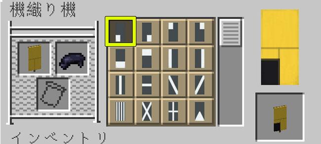 旗で冷蔵庫を表現する方法5