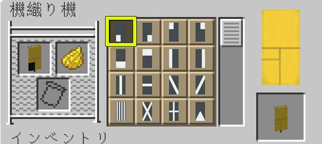 旗で冷蔵庫を表現する方法6