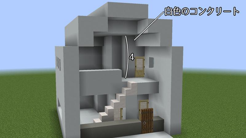 たまご型モダンハウスの2階間仕切りの詳細