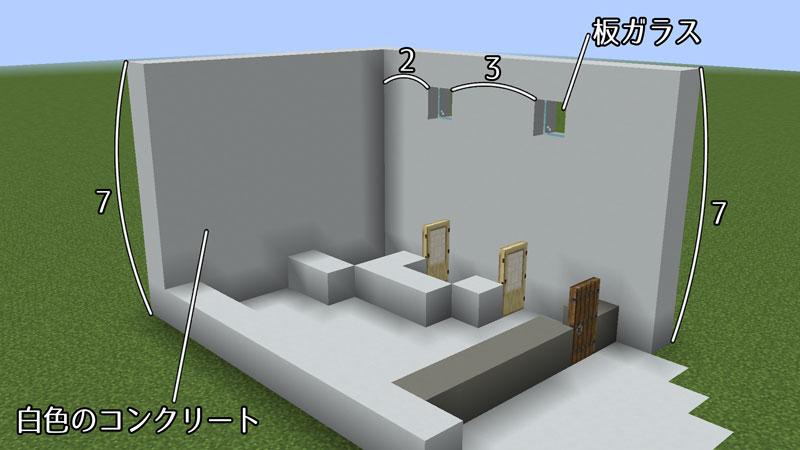たまご型モダンハウスの壁の詳細