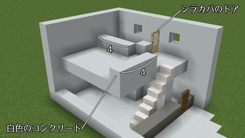 たまご型モダンハウスの2階間取り