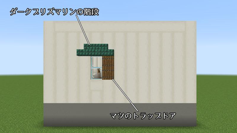 骨ブロックの家の1階右側外壁の装飾の仕方