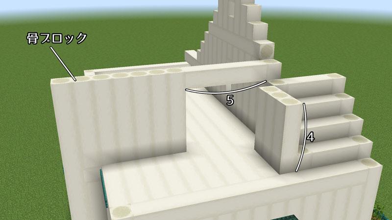 骨ブロックの家の2階左側外壁の作り方1