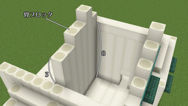 骨ブロックの家の2階の壁の作り方