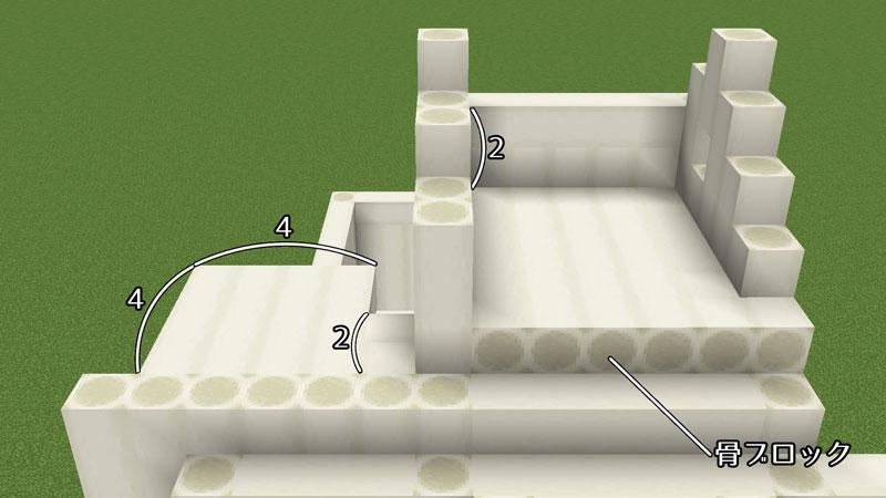 骨ブロックの家の2階天井の作り方