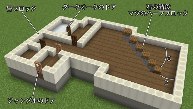 骨ブロックの家の間取りと階段