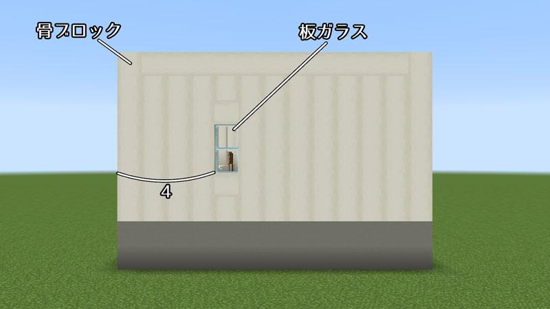 骨ブロックの家の1階右側外壁の作り方