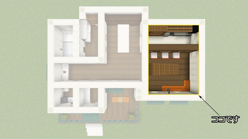 骨ブロックで作るおしゃれな家の間取り・キッチンリビング
