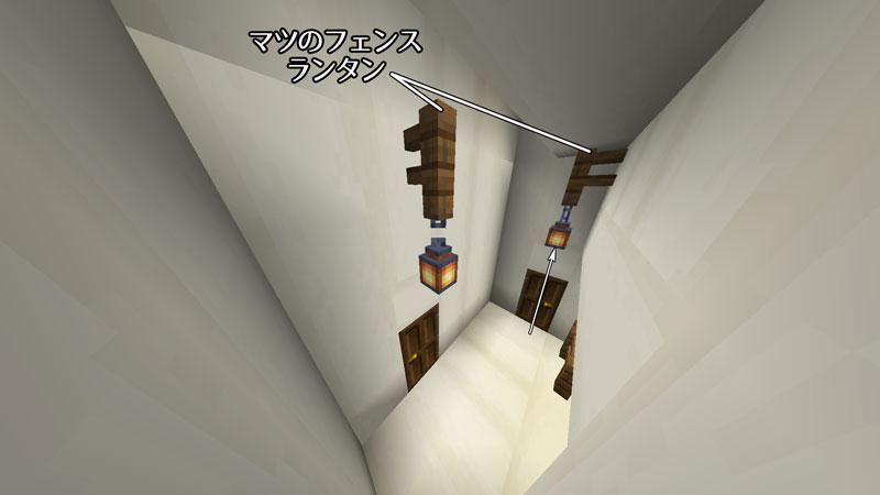 骨ブロックで作るおしゃれな家の2階廊下