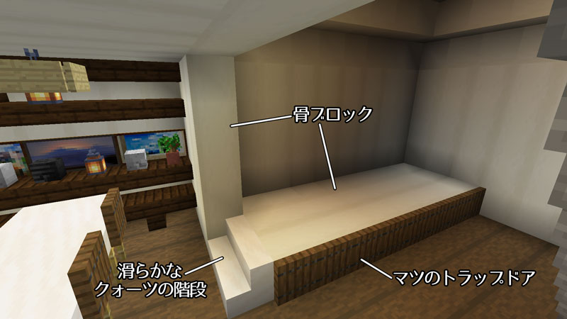 骨ブロックで作るおしゃれな家のキッチンの床と柱の作り方