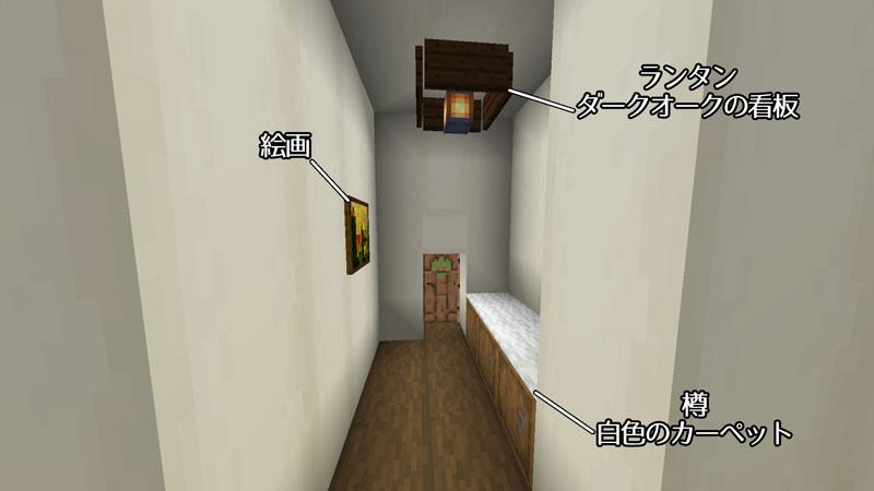 骨ブロックで作るおしゃれな家の玄関の作り方