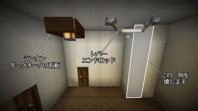 骨ブロックで作るおしゃれな家のパウダールームの照明