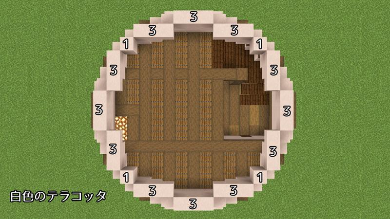 新たまご型モダンハウスの2階の壁の作り方3