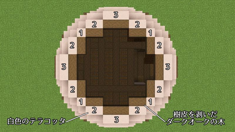 新たまご型モダンハウスの2階の壁の作り方5