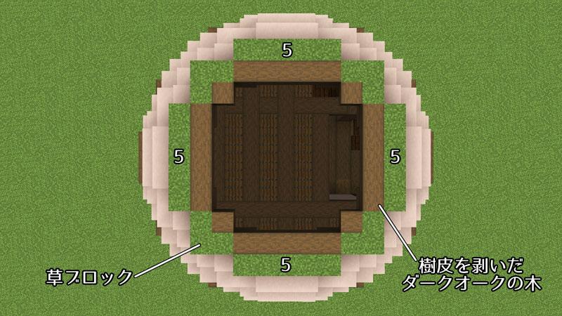 新たまご型モダンハウスの屋根の作り方1