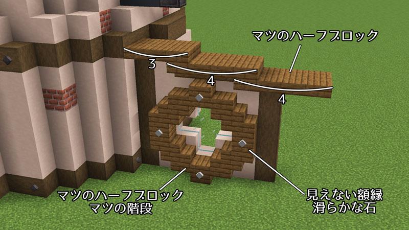 新たまご型モダンハウスの車庫の作り方2