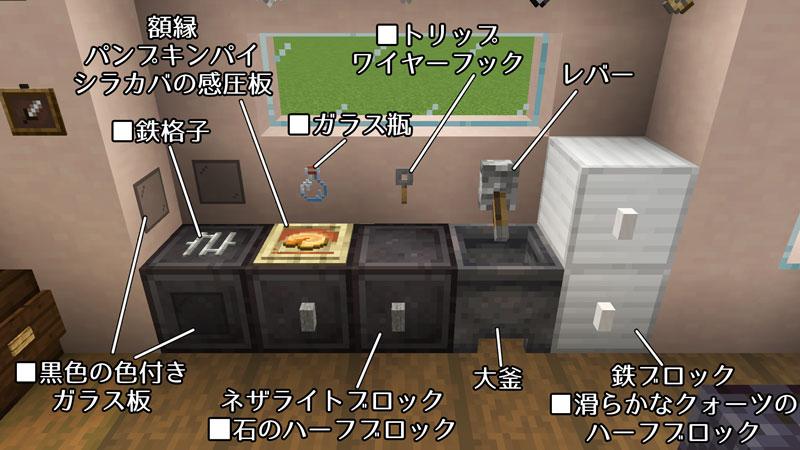 新たまご型モダンハウスのキッチンの作り方