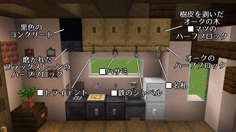 新たまご型モダンハウスのキッチンの収納棚の作り方