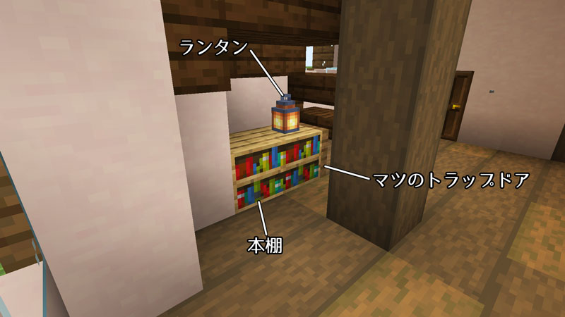 新たまご型モダンハウスの階段下を活用する方法