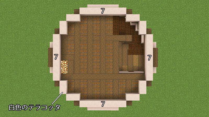新たまご型モダンハウスの2階の壁の作り方1