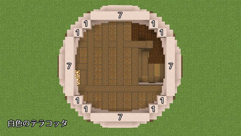 新たまご型モダンハウスの2階の壁の作り方4