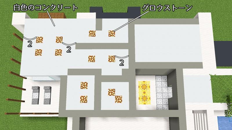 豪華なモダンハウスの1階天井と照明の作り方