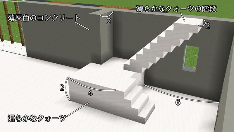 豪華なモダンハウスの階段の作り方1