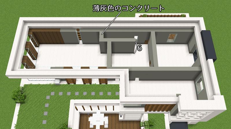 豪華なモダンハウスの2階壁の作り方