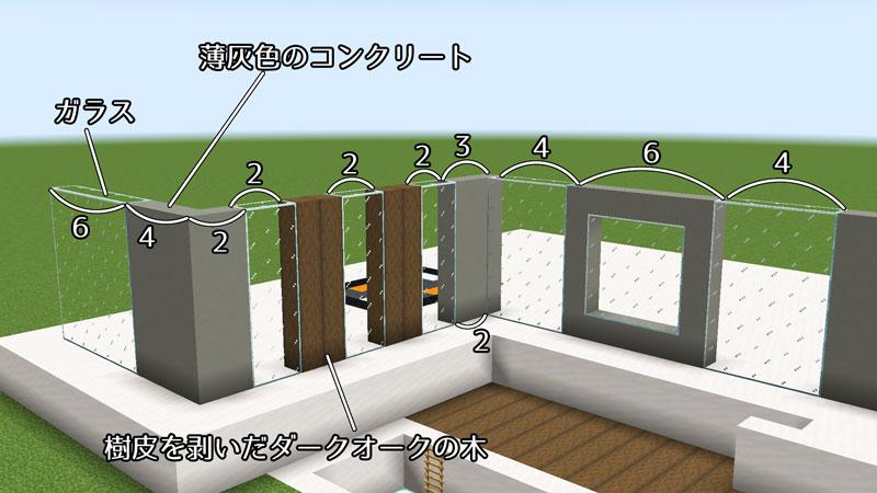 豪華なモダンハウスの正面外壁の作り方1