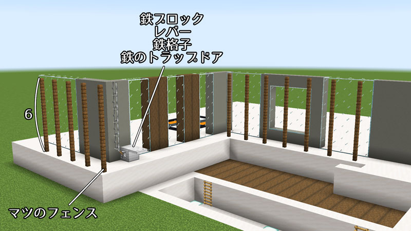 豪華なモダンハウスの正面外壁の作り方2