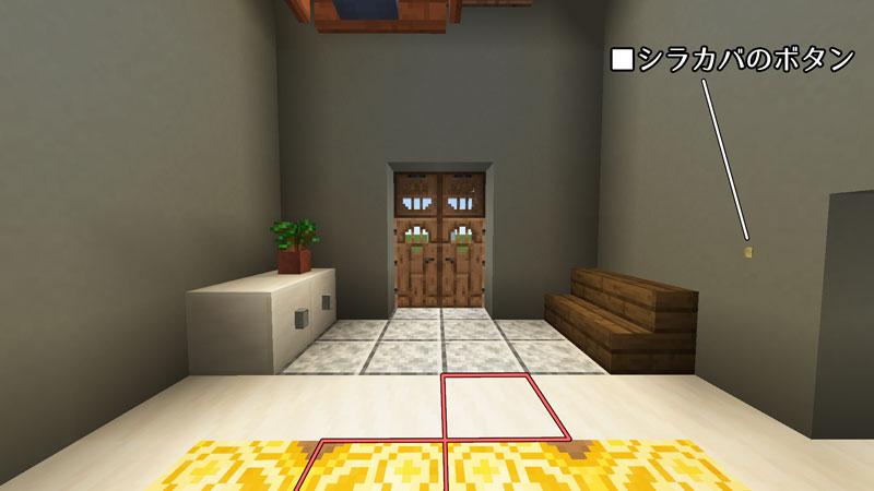 豪華なモダンハウスの玄関の作り方
