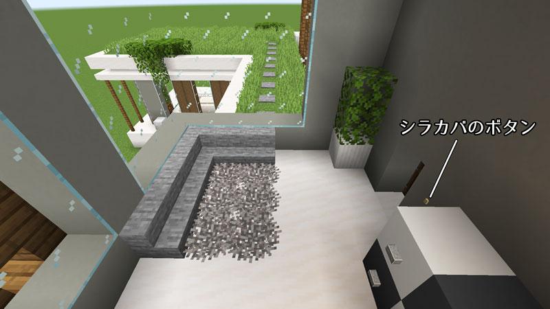 豪華なモダンハウスのベッドルーム1のソファー作り方