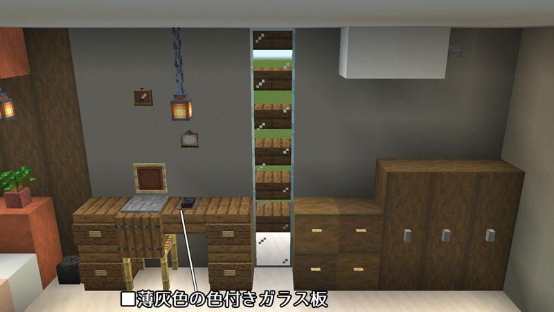 豪華なモダンハウスのベッドルーム3の机と収納の作り方